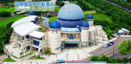 PANASONIC TRIỂN KHAI THÀNH CÔNG HỆ THỐNG GIÁM SÁT TẠI AI Robotics Hub / Taiwan.