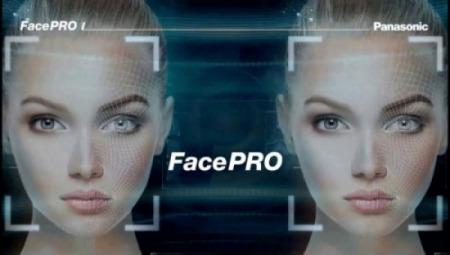 Hệ thống FacePRO iTEM Kiểm soát truy cập nhận dạng khuôn mặt