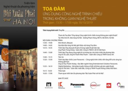 Panasonic phối hợp với Sao Nam An để tổ chức buổi triễn lãm tại Hà Nội